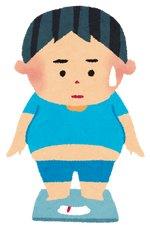 気にすべきは体重?のイメージイラスト