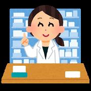 薬物療法のイメージイラスト